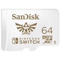 Sandisk SDSQXAT-064G-GNCZN Speicherkarte 64 GB MicroSDXC