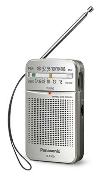 Panasonic RF-P50D Tragbar Digital Silber
